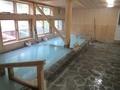松楓荘 大浴場