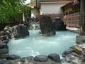 峽雲荘 露天風呂