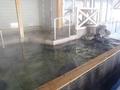 相の沢温泉「大浴場」