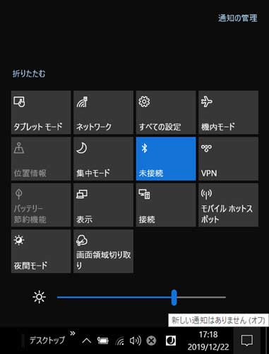 f:id:msystem:20191229173932j:image:w200:left