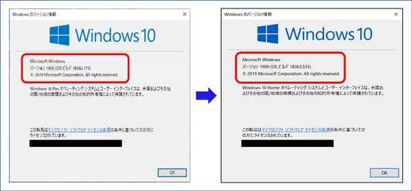 f:id:msystem:20191229173949j:image:w600:left