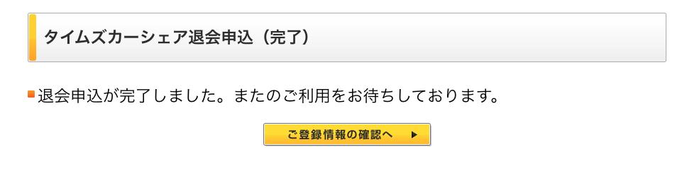 f:id:msz-x:20200506141440p:plain:w640