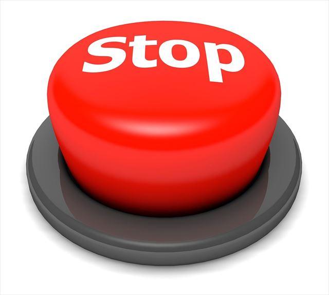 ストップボタン