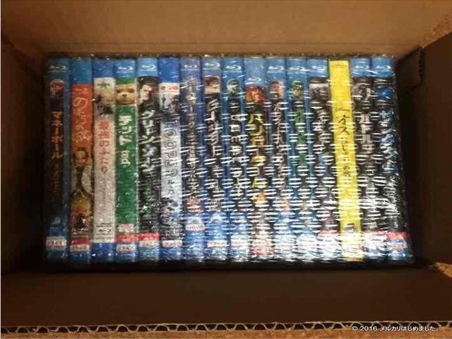 DVDの梱包
