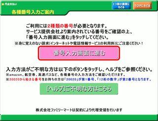 f:id:mt-kiryu:20160827035655j:plain