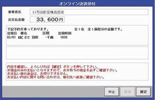 f:id:mt-kiryu:20160827045907j:plain