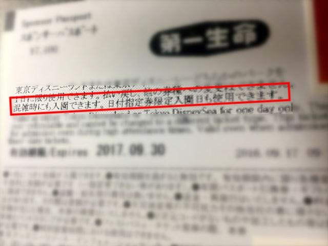 f:id:mt-kiryu:20161017171127j:plain