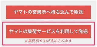 f:id:mt-kiryu:20161020162812j:plain