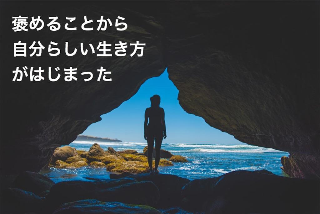 f:id:mt321191104:20180929124829j:image