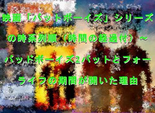 f:id:mt594322mt:20200202124340j:plain