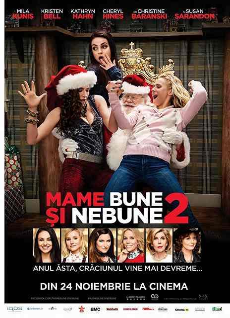 バッド・ママのクリスマス