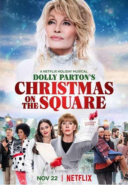 ドリー・パートンのクリスマス・オン・ザ・スクエア
