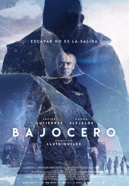 護送車内アクション!良作なB級スペイン映画…Netflix映画薄氷(感想)