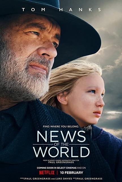 インディアン戦争中の退役軍人とインディアン少女の物語…Netflix映画この茫漠たる荒野で(感想、その他)