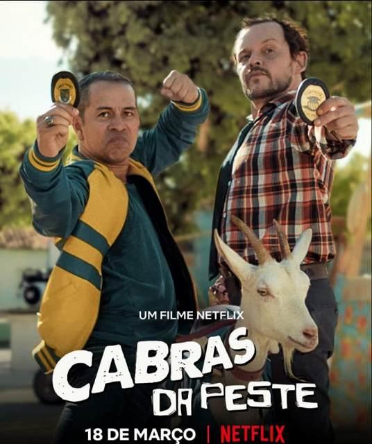 笑いのツボにドンぴちゃのブラジル産コメディ映画…Netflix映画ヤギを追跡せよ(感想)