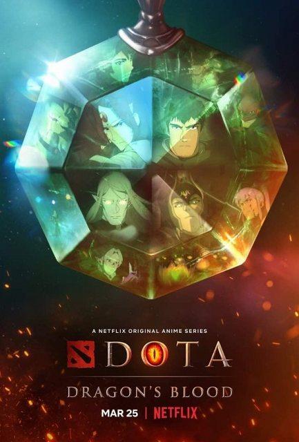 オンラインゲーム原作のファンタジーアニメ…Netflix DOTAドラゴンの血