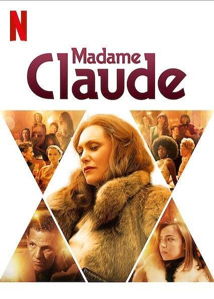 ネトフリ映画1、2を争うベッドシーンの多さ…Netflix映画夜の伝説マダム・クロード(感想、その他)