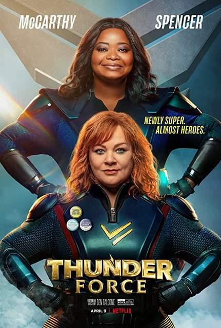 幼馴染の2人が超人パワーをGET…Netflix映画サンダーフォース -正義のスーパーヒロインズ-(感想、その他)