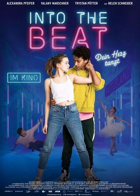 バレエとヒップポップダンスが楽しめる…Netflix映画イントゥ・ザ・ビート ~心のままに踊れ~(感想)