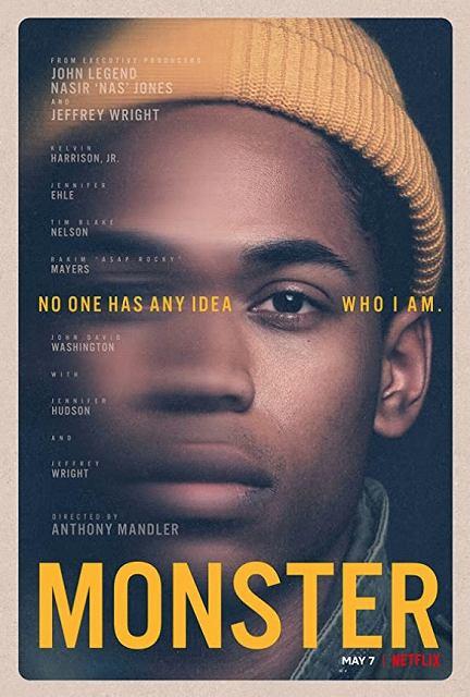 無実か有罪か、独特な緊張感のある映画…Netflix映画モンスターその瞳の奥に(感想)