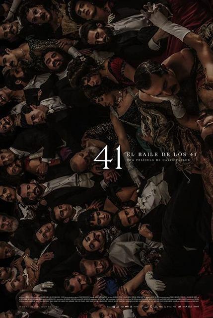 メキシコで実際に起きた同性愛者の悲劇…Netflix映画ダンス・オブ・41(感想)