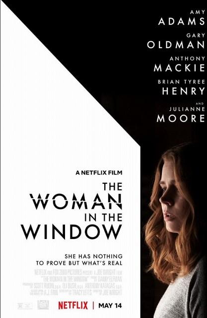ネトフリオリジナルのサスペンスで1、2を争う面白さ…Netflix映画ウーマン・イン・ザ・ウィンドウ(感想)