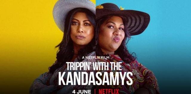 家族のトラブルがかなり笑えない…Netflix映画カンダサミ家のお騒がせライフ:トンデモ家族旅行(感想)