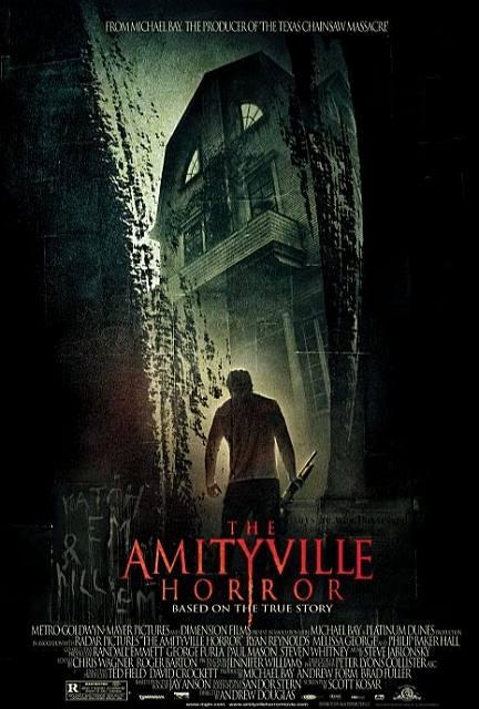 アミティビル事件が元となった実話ホラー…悪魔の棲む家(2005年)(感想)