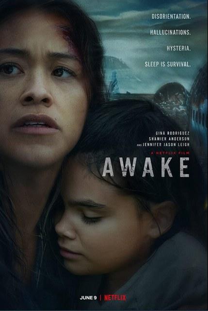 眠れないのってマジ辛ぇわ…Netflix映画Awake/アウェイク、2021年(感想)