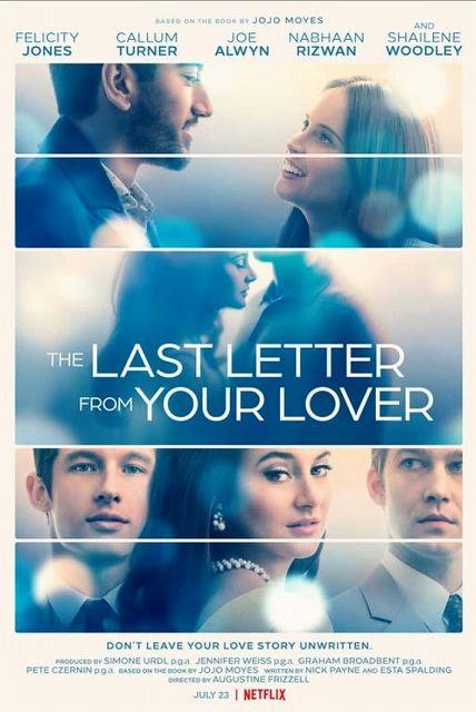手紙と不倫とラブストーリー…Netflix映画愛しい人から最後の手紙(感想)