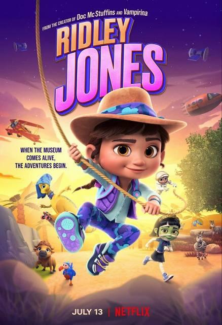 キッズ版ナイトミュージアム…Netflixリドリー・ジョーンズの冒険