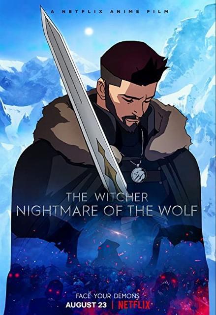 ゲラルトの師匠ヴェセミルの物語…Netflix映画ウィッチャー 狼の悪夢(感想、その他)