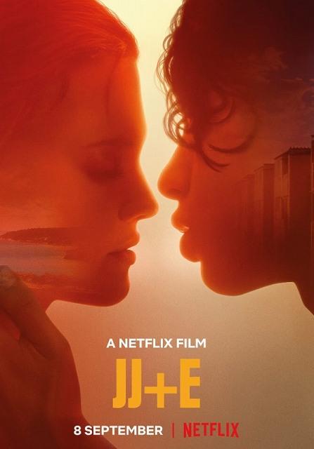 衝撃のオチ!中世のような格差ラブロマ…Netflix映画JJ+E(感想、その他)