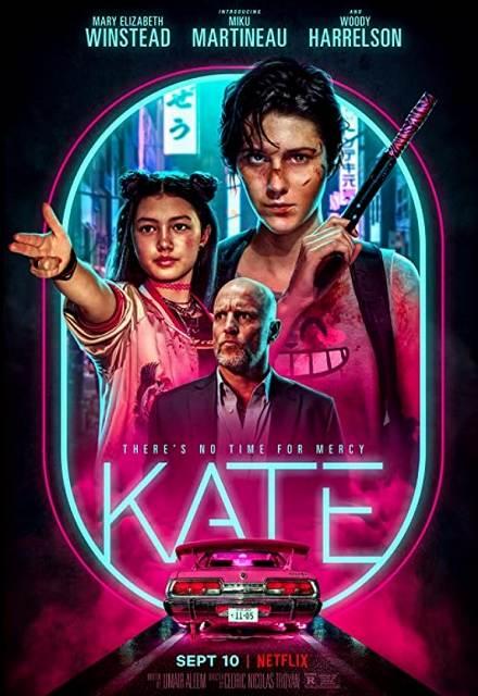 感想評価)映画内の音楽がクッソダサい…Netflix映画KATE(感想、その他)