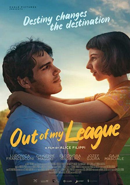感想評価)映画「アメリ」のような雰囲気…Netflix映画欲張りなだけの恋じゃなくて(感想、その他)