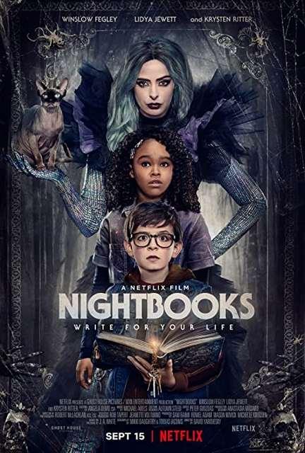 感想評価)ガチで怖いシーンがちょっと入ってる童話原作…Netflix映画ナイトブック(感想、その他)