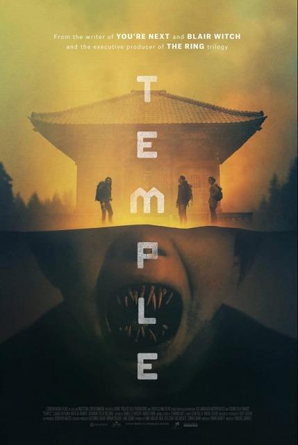 感想評価)終盤20分でやっと本気になるホラー映画…ホーンテッドテンプル顔のない男の記録(感想)