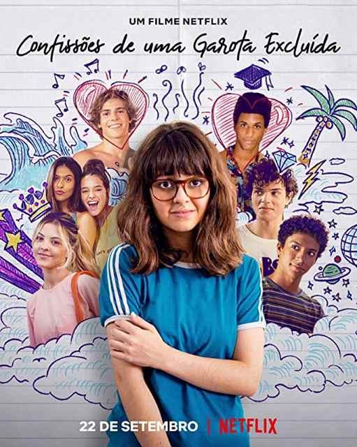 感想評価)ブラックジョークが笑えないレベル…Netflix映画透明な私の青春ダイアリー(感想、その他)