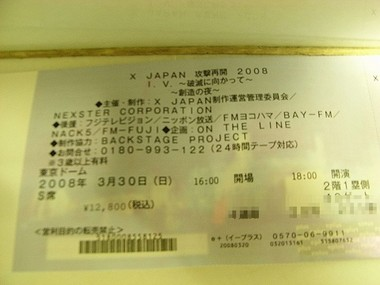 [2008年][4月]
