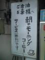 20110613032851