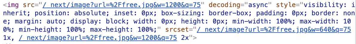 next/imageのHTML