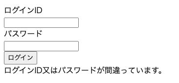 f:id:mt_816:20210804135835p:plain