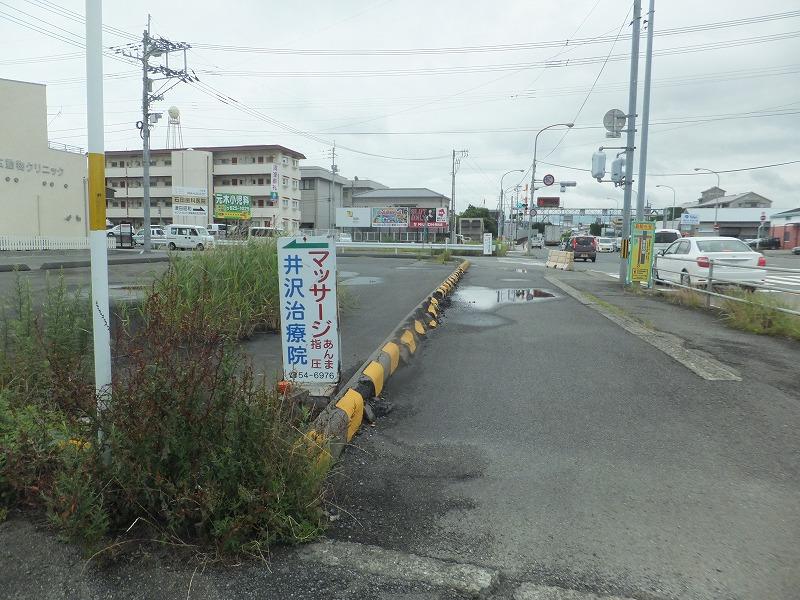 徳島市末広 井沢治療院