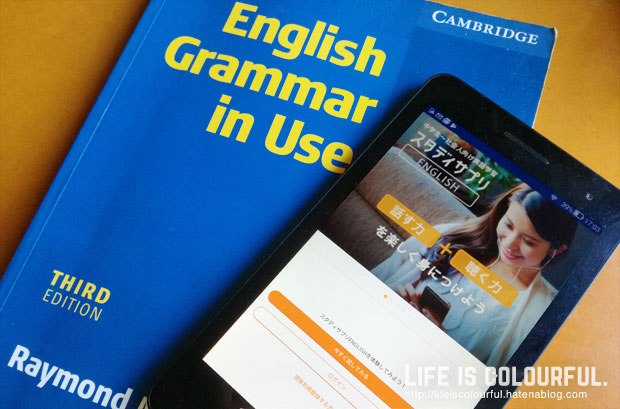 英会話の独学におすすめのアプリと本