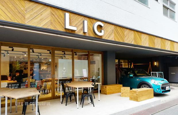 LIGのWebデザインスクール(外観)