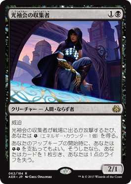 f:id:mtg-card:20170124030608p:plain