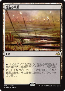 f:id:mtg-card:20170228013600j:plain