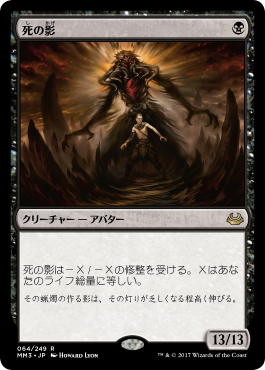 f:id:mtg-card:20170302102955p:plain