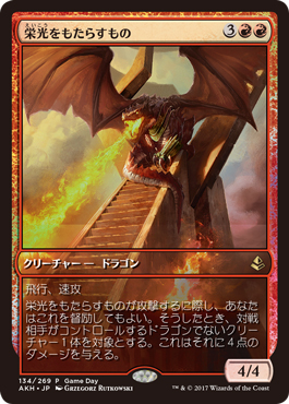 f:id:mtg-card:20170328153656j:plain