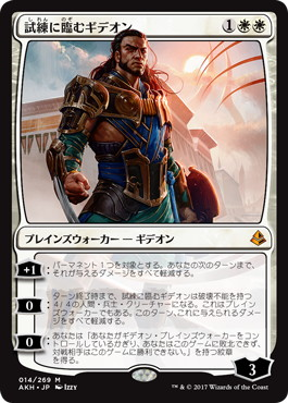 f:id:mtg-card:20170406005658j:plain